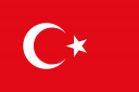 Coutry Flag - Ülke Bayrağı